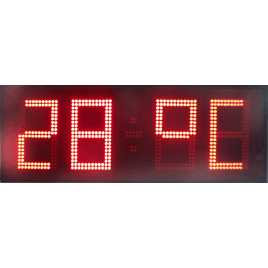 RTG 2N - Real time clock and temperature of two faces and digits of 27 cm. High